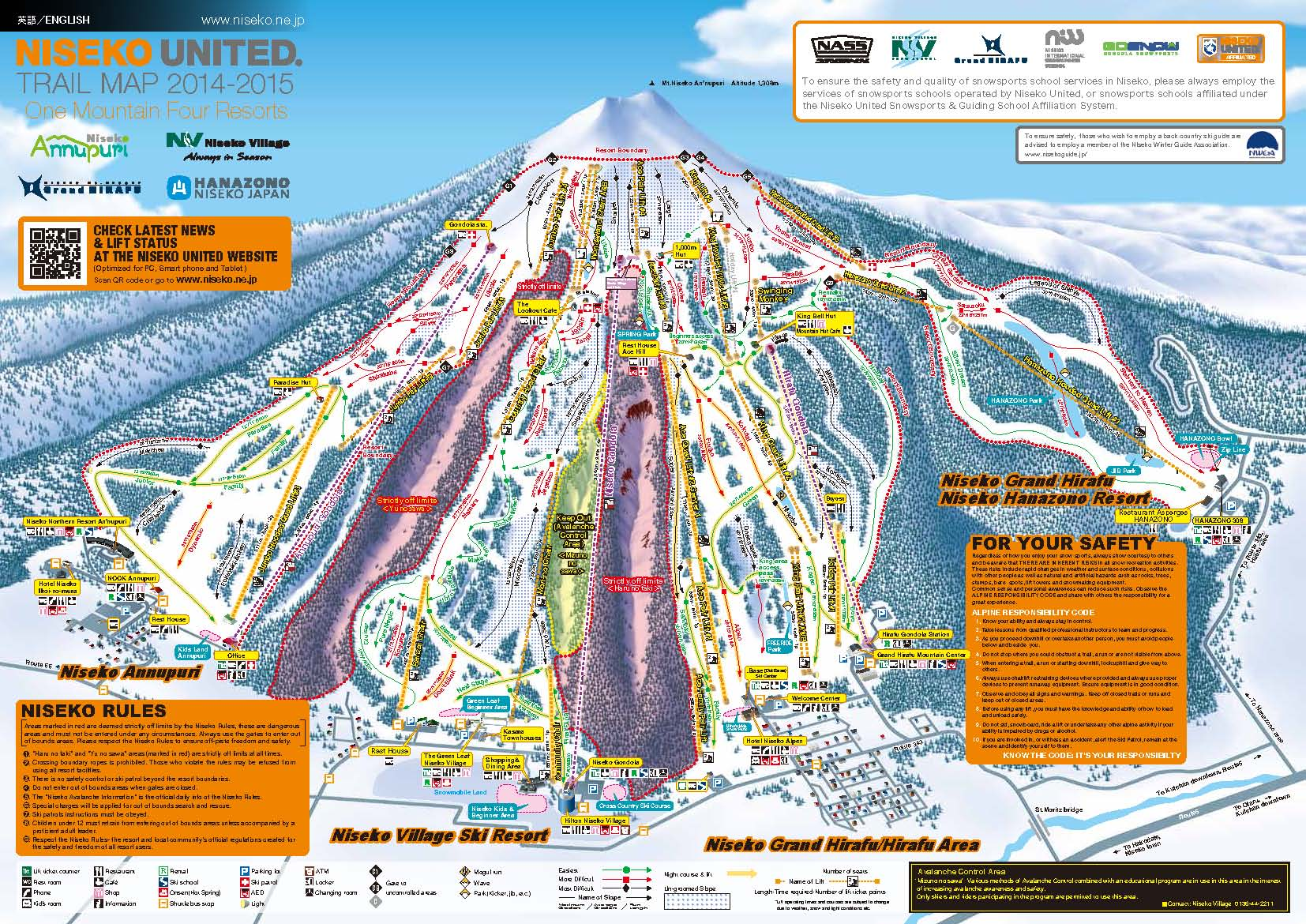 Niseko Ski Resort Hotels